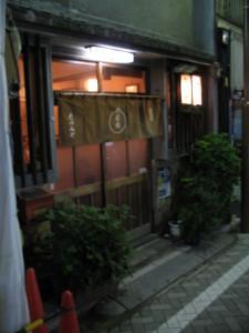 たつみや(東京 神楽坂)