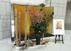 横浜発おもしろい画家 中島清之 日本画の迷宮(横浜美術館)