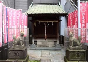 妙法衛護稲荷神社
